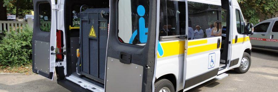 Соціальне таксі